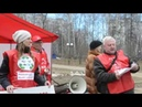 Митинг КПРФ в Пушкино