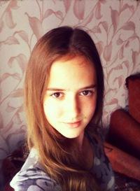 Женечка Белоусова