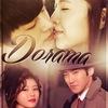 LoveDorama - сайт поклонников Азиатской культуры