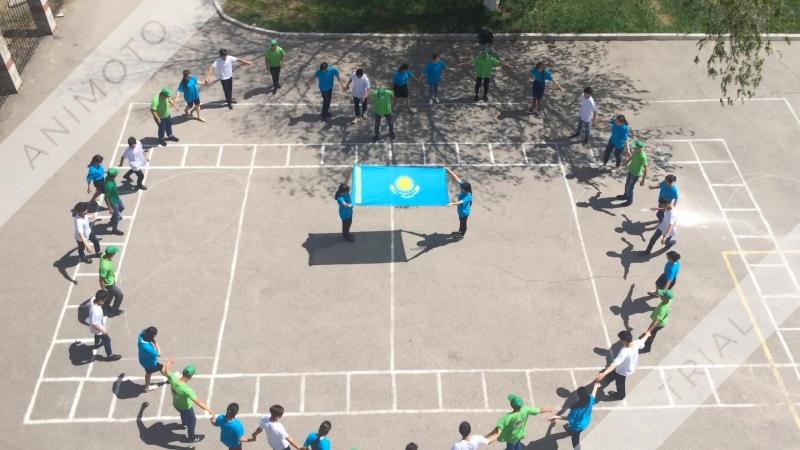 Астана 20 жыл