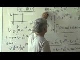 Лекция 53  Разложение периодической функции в ряд Фурье