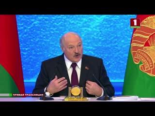 Лукашэнка выказаўся наконт рэферэндуму па пытанні аб'яднання з Расіяй