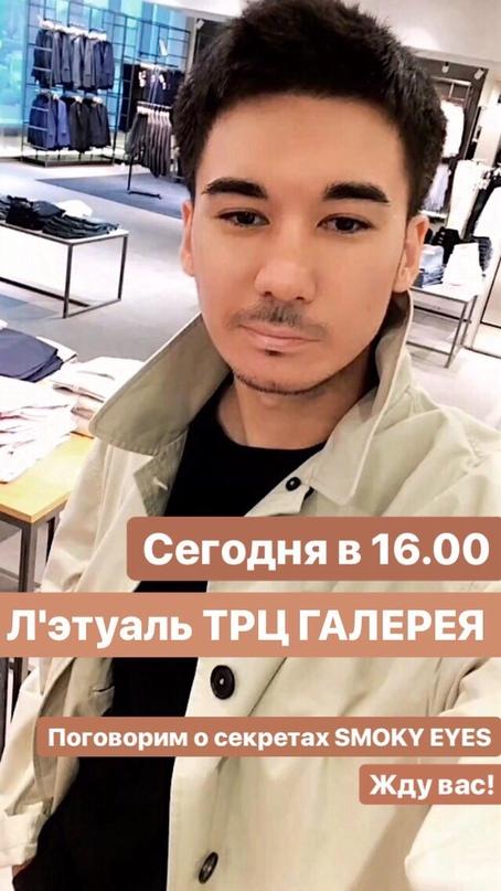 Артем Ткачев | Санкт-Петербург
