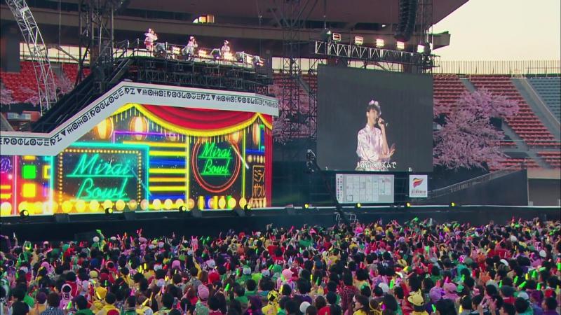 Momoiro Clover Z - Mirai Bowl [Haru no Ichidaiji 2014]