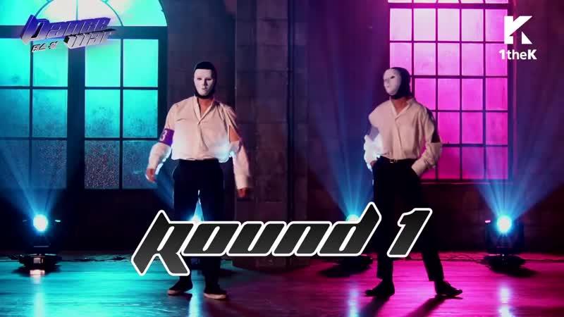 [02.11.2018] ASTRO Rocky - Spin Off: When you go to DANCE WAR @ DANCE WAR