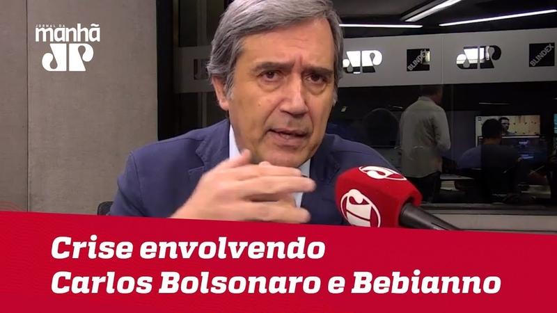 Vamos ver se Governo consegue sair ileso da crise envolvendo Carlos e Bebianno MarcoAntonioVilla