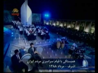 Beautifal Mixture of Iranian folklore and Classic music conducted by ASHRAF orchestra