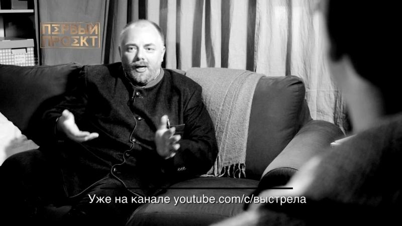Промо Егор Холмогоров
