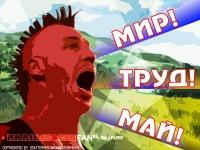 Виктор Батищев, 31 августа 1999, Маркс, id100965035