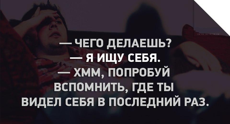 https://pp.vk.me/c7004/v7004605/113f2/HGwnaBo8OgE.jpg