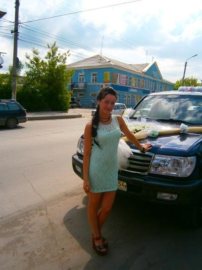 Маргарита Смагина, 9 июня , Искитим, id41446774