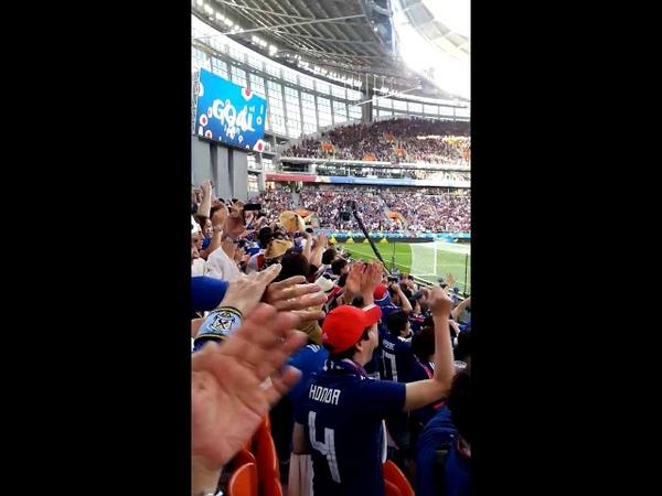 Японцы на трибунах ликуют после гола