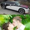 Аренда машины авто на свадьбу.Прокат автомобиля