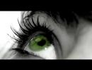 вова инчин Милые Зеленые Глаза 2015