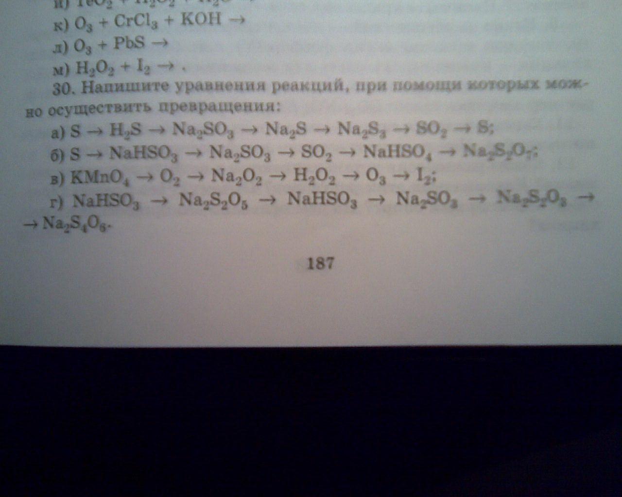 Математика 9 класс вариант ма90103
