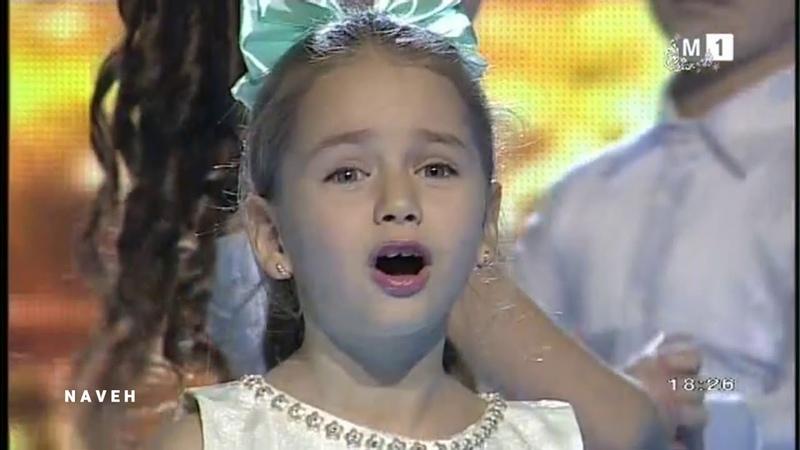 Amelia Uzun - O sole mio