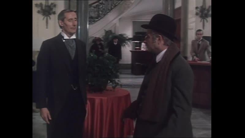 1 Арсен Люпен Arsene Lupin joue et perd 1980