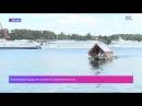 В Москве появились плавучие дома Осторожно Мошенник