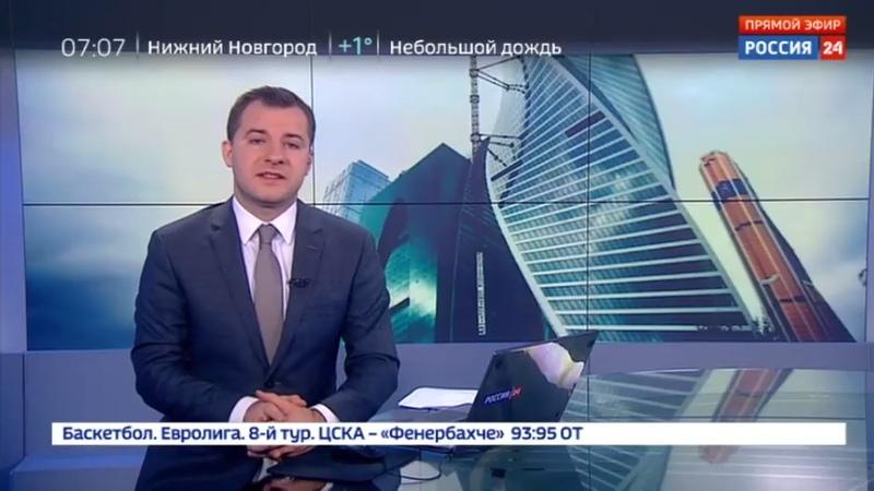 Новости на Россия 24 СК возбудил дело о покушении на убийство после стрельбы у Москва Сити