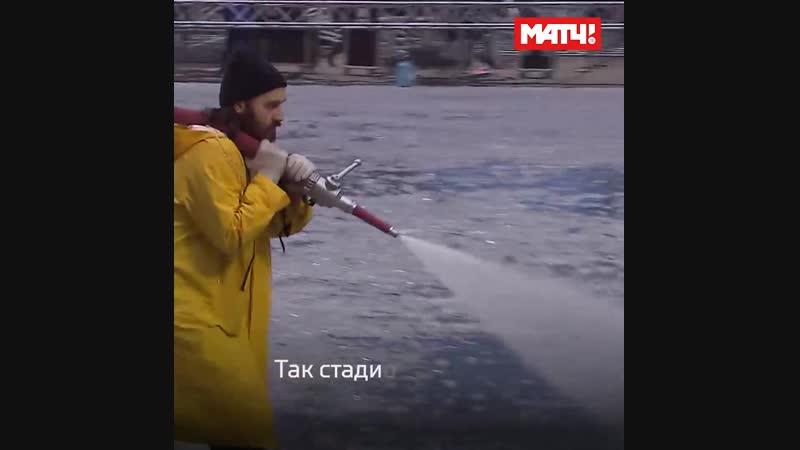 Хоккей на «Газпром Арене»