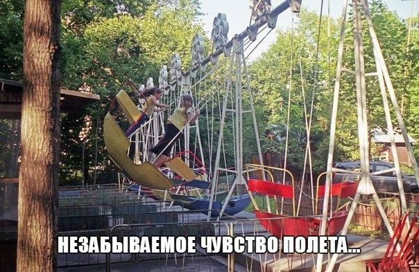 http://cs409527.vk.me/v409527014/6f31/6kEPsCjE8gg.jpg