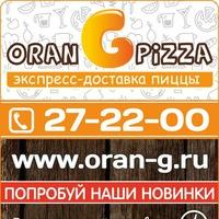 orangpizza
