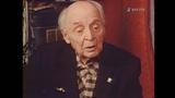 Вадим Козин, 1980-е