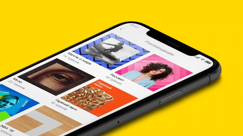 Новый визуальный язык Яндекс.Музыки