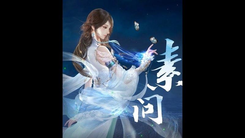 Justice Online Treacherous Waters 逆水寒 - Final CBT Class Priest All Skills vs Combo Gameplay Video