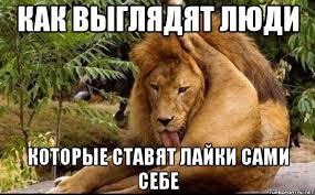 Артем Якымив | Реутов