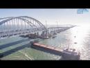 Глубину пролива видели- истинные потери Укpaины из-за Крымского моста оценили в Совфеде...