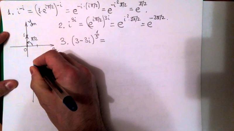2015-09-23. Комплексные числа: вычислить