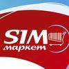 Simmarket.com.ua (Интернет-магазин Симмаркет)