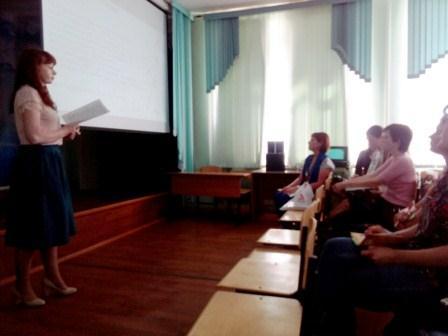 """Муниципальный семинар """"От теории к практике"""""""