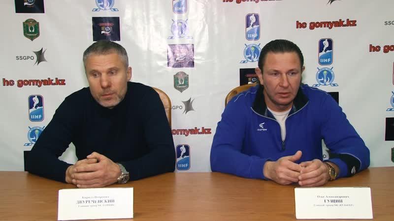 Пресс-конференция матчей «Горняк» - «Кулагер»