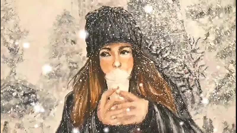 Yulia Strokova иллюстрация - Warmth of your Heart