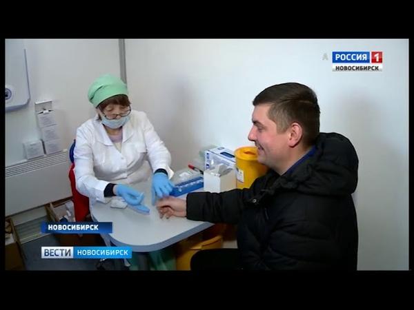 Тест-мобиль выехал на улицы Новосибирска: горожане могут узнать свой ВИЧ-статус