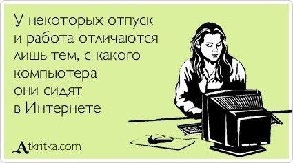 http://cs322316.vk.me/v322316104/5152/LOYvgtVZOzg.jpg