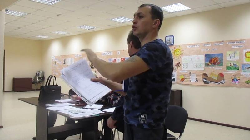 Хватит платить коммунальные поборы ЖУлиКам собрание жильцов против ЖУКа