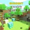 Funny_seed/Сиды для minecraft