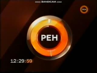 Анонс в титрах, заставка, часы и начало новостей (РЕН ТВ, 2008)