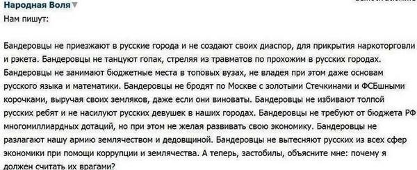 """Разведка боем: батальоны """"Донбасс"""", """"Азов"""", """"Шахтерск"""" и """"Правый сектор"""" на подступах к Иловайску - Цензор.НЕТ 4574"""
