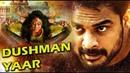 Dushman Yaar - HD Hindi Dubbed Movie - Dubbed Action Movie - Harish And Rajiv kanakala