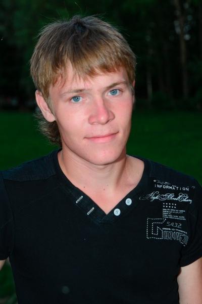 Дмитрий Пермяков, 5 августа , Пермь, id75281188