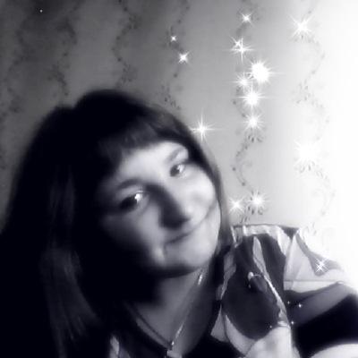 Регина Гриценко, 3 июня 1999, Красноярск, id150443790