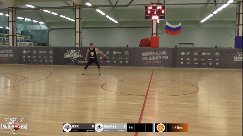 NOKIAN-SPB.RU - BadAss Basketball