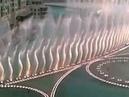 Танцующий фонтан в Дубаи