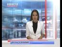В Новочебоксарске начальник финансового отдела городской администрации признана виновной в превышении должностных полномочий