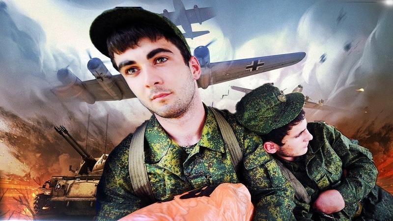 ДАГИ В АРМИИ. Служба с кавказцами