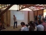 Выступление Глеба Тюрина на 7 фестивале экотехнологий